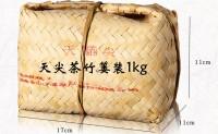 安化天尖黑茶价格_天尖茶多少钱一斤?