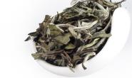 白茶的储存方法