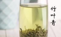 竹叶青茶是什么茶?竹叶青茶是竹叶吗?