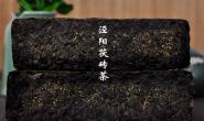 陕西泾阳金花茯砖茶价格_泾阳茯茶多少钱一斤?