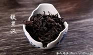铁罗汉是什么茶?