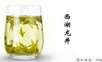 2019年杭州西湖龙井茶品牌排行榜_西湖龙井哪个牌子好?