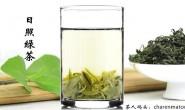 日照绿茶是什么茶?日照绿茶属于炒青茶吗?