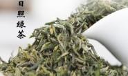 山东日照绿茶的功效与作用