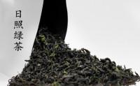 山东日照绿茶品牌排行_日照绿茶哪个牌子好?