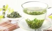 山东日照绿茶价格_日照绿茶多少钱一斤?