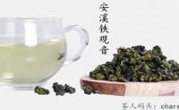 2019年铁观音十大品牌排行榜_铁观音茶哪个牌子好?