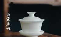 盖碗茶具价格_盖碗多少钱一个?