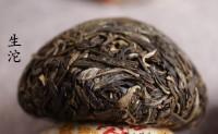 云南下关沱茶价格_沱茶多少钱一斤?