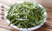汉中仙毫属于什么茶类?汉中仙毫的特点