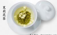 2020年茉莉花茶十大品牌排行榜_茉莉花茶哪个牌子好?