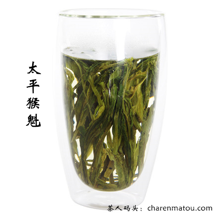 太平猴魁茶叶价格