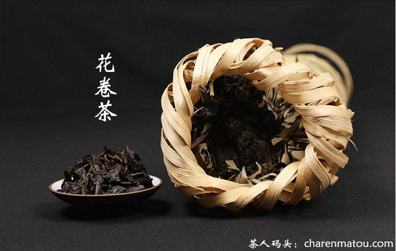 安化黑茶花卷茶价格