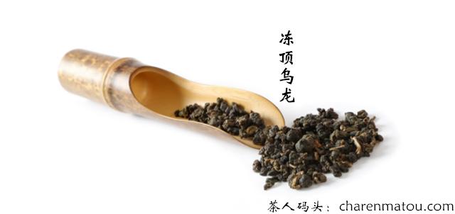 冻顶乌龙属于什么茶