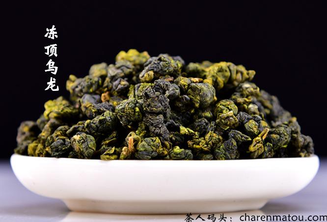 冻顶乌龙茶多少钱一斤