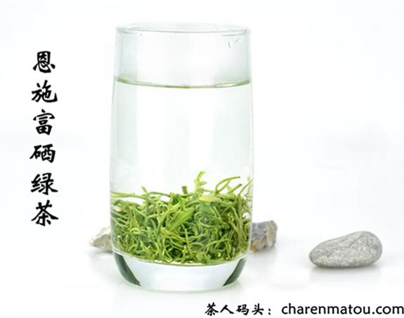 恩施富硒茶多少钱一斤