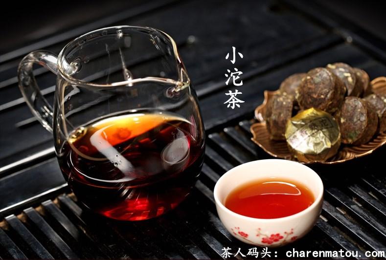 下关沱茶多少钱一斤